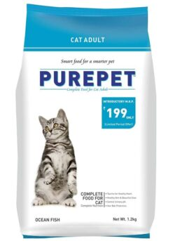 Purepet Adult Dry Cat Food, Ocean Fish, The Pet Being