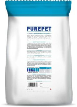 Purepet Chicken and Vegetables Adult Dog Food The Pet Being