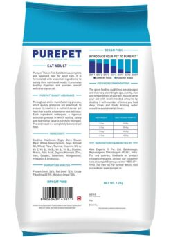 The Pet Being Purepet Adult Dry Cat Food, Ocean Fish